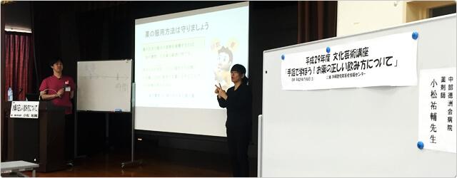 沖縄聴覚障害者情報センター